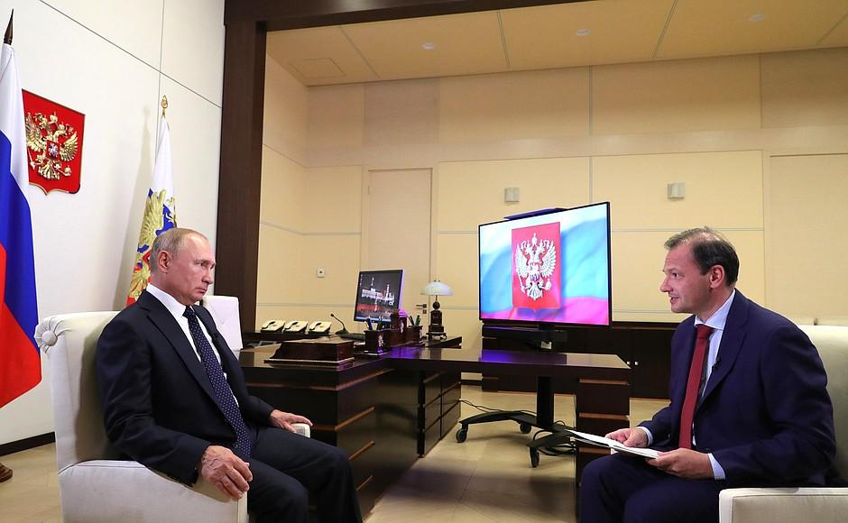Credit: kremlin.ru