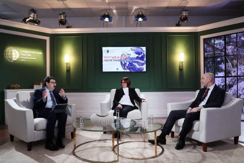 From left: RANEPA Rector Vladimir Mau, Bank of Russia Governor Elvira Nabiullina and Finance Minister Anton Siluanov during the expert discussion Hard Talk about Economic Growth at 2021 Gaidar Forum, Russia and the World after the Pandemic. RANEPA. Gavriil Grigorov/ TASS photo hosting agency