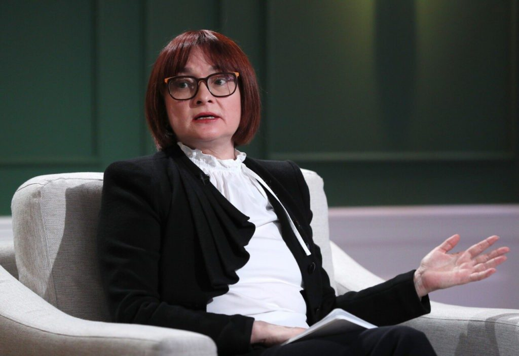 Bank of Russia Governor Elvira Nabiullina during the expert discussion Hard Talk about Economic Growth at 2021 Gaidar Forum, Russia and the World after the Pandemic. RANEPA. Gavriil Grigorov/ TASS photo hosting agency